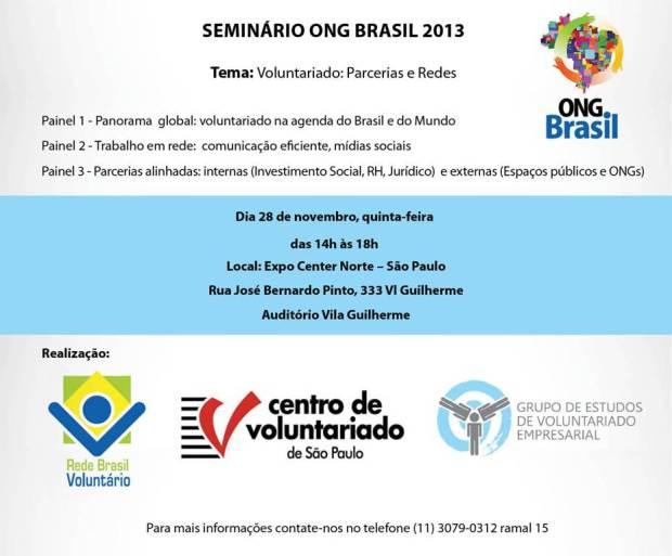 Seminário ONG Brasil 2013 - Inscreva-se e participe!