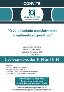 Convite  2 de dezembro  - Grupo de Voluntariado Empresarial
